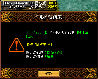 RedStone 13.06.06[03]