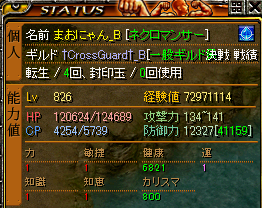 RedStone 13.06.06[02]