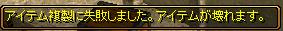RedStone 13.06.11[00]
