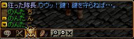 RedStone 11.12 (45)