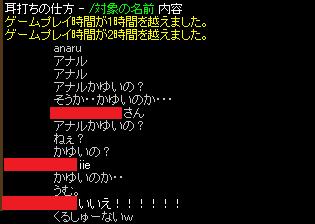 RedStone 13.07.02[02]