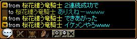 RedStone 13.06.27[00]