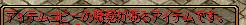RedStone 13.06.29[00]