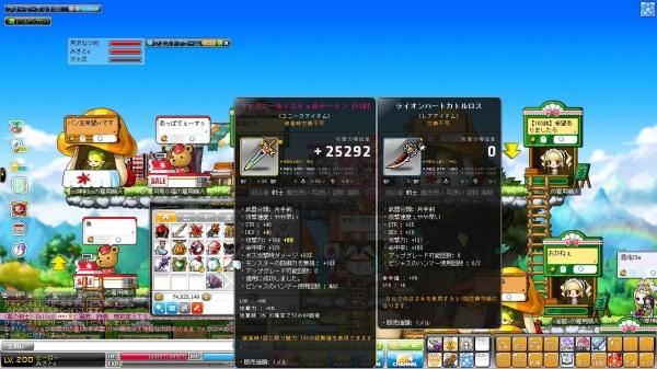 Maple131219_033619 - コピー