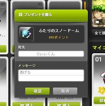 Maple131207_171124.jpg