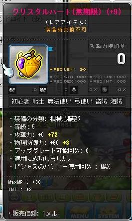 Maple131229_115214.jpg