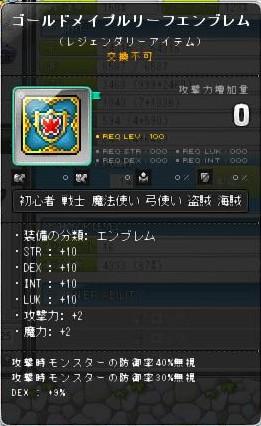 Maple140101_143114.jpg