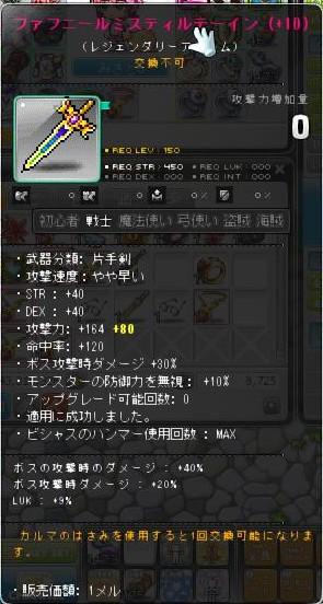 Maple140101_143119.jpg