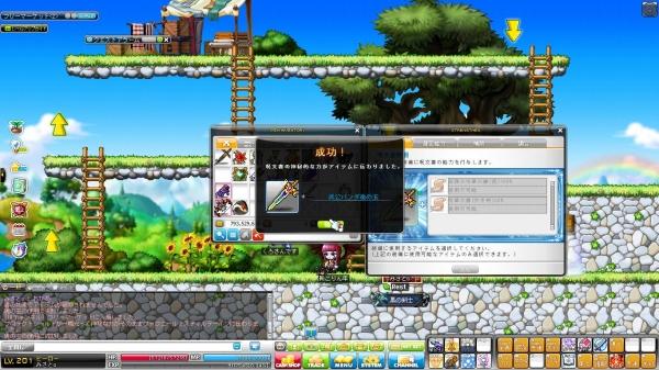 Maple140115_004238.jpg