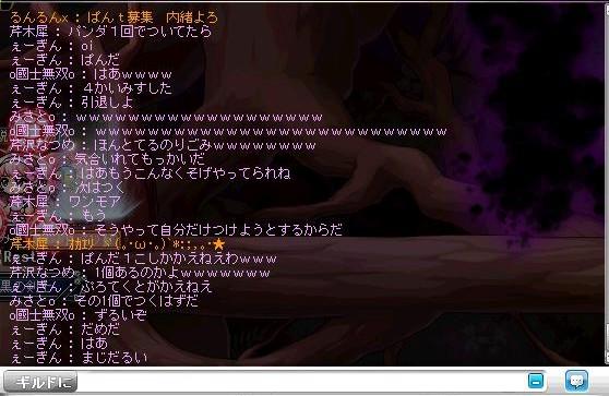 Maple140116_232503.jpg