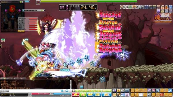 Maple140120_003721.jpg