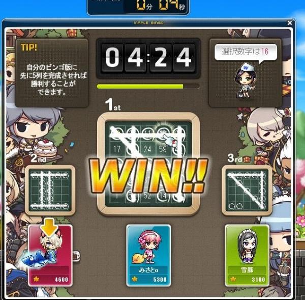 Maple140125_013206.jpg
