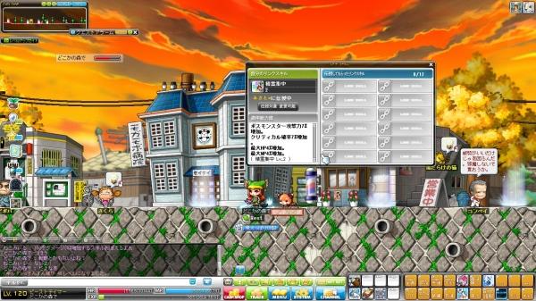Maple140202_143230.jpg