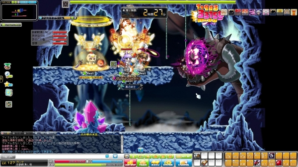 Maple140203_003943.jpg