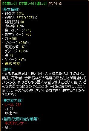 20130227111238e5d.jpg