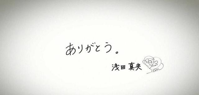 フィギュア316-9