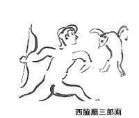 フィギュア317-9