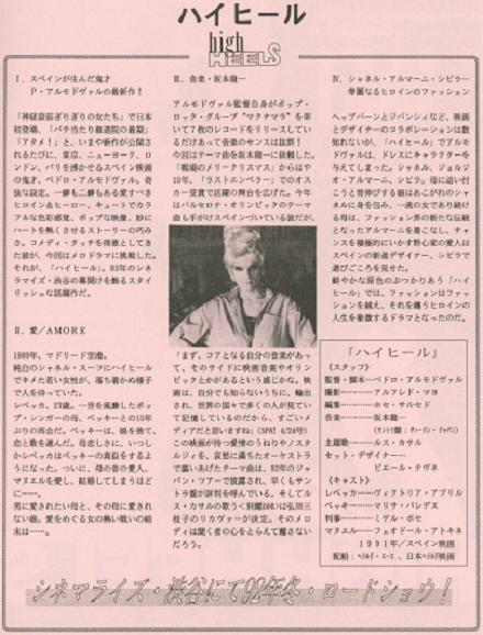 フィギュア323-62