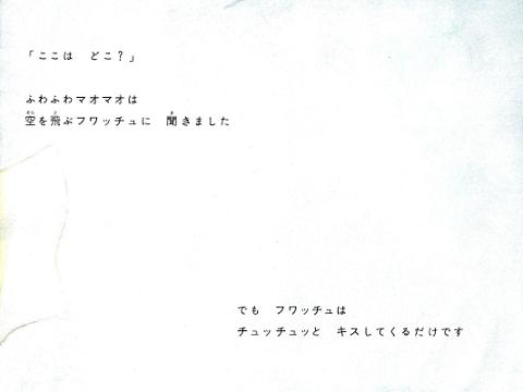 フィギュア325-19