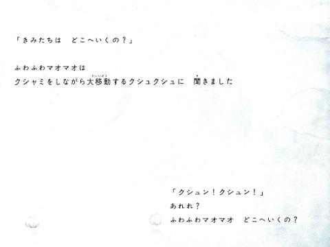 フィギュア325-23