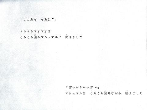 フィギュア325-24