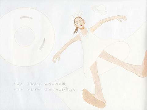 フィギュア325-28