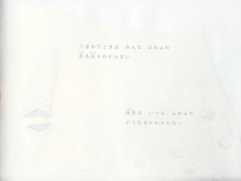 フィギュア325-29