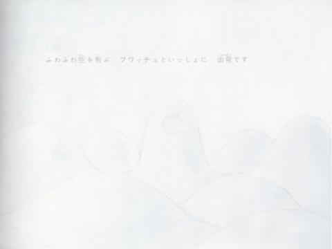 フィギュア325-38