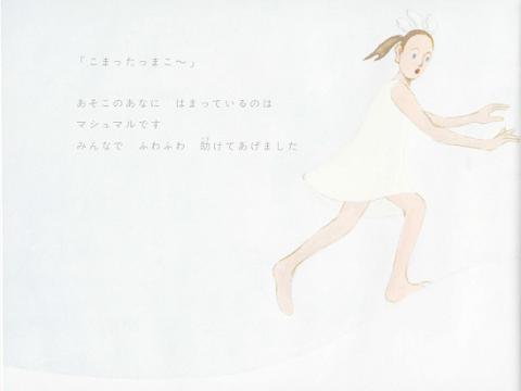 フィギュア325-39