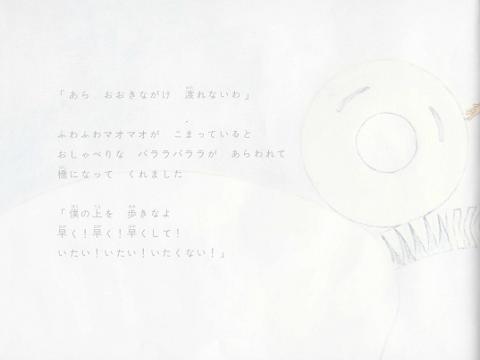 フィギュア325-41