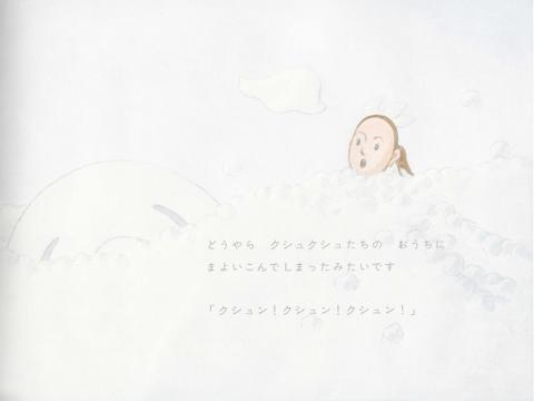 フィギュア325-46