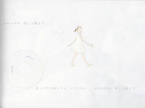 フィギュア325-50