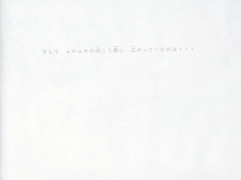 フィギュア325-52