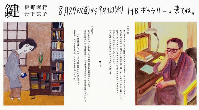 ○注文40-2