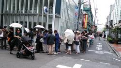 コットンフィールド閉店セール④2013.7.01