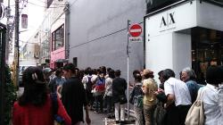 コットンフィールド閉店セール②2013.7.01