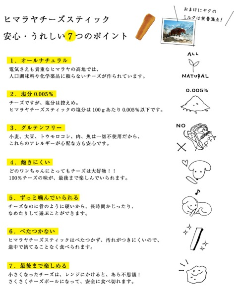 yaku_05.jpg