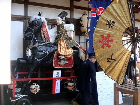 2009飾り馬