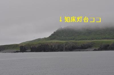 b20120627-DSC_0092.jpg