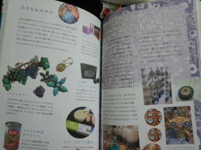 DSC_0003_convert_20130108082356.jpg