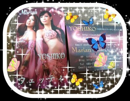 PicsArt_1356551408886_convert_20121227054334.jpg