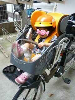 ブログ2 0606ヘルメット2