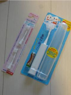 ブログ2 0624歯ブラシ