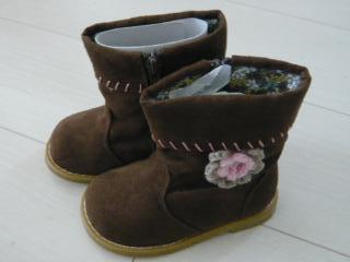 ブログ2 0924靴1