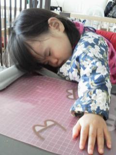 ブログ2 0929寝た