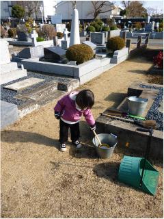 ブログ2 0111お墓参り