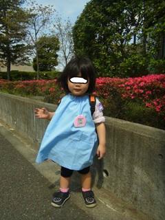 ブログ2 0417幼稚園