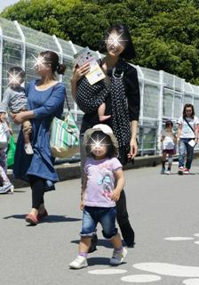 ブログ2 0520動物園