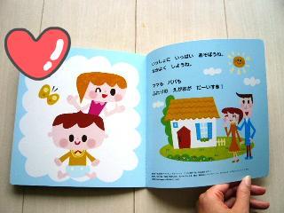 ブログ2 0529本 (1)
