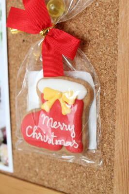 クリスマス24・4